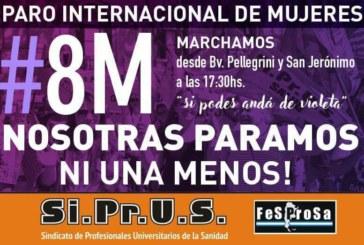 8M: SIPRUS para y se moviliza por una vida libre de violencias