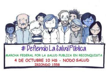 En Reconquista, sumate #DefiendolaSaludPublica