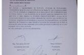 SiPrUS solicita al gobierno de la provincia la suspensión de la resolución 685